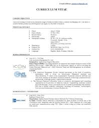 example of technical skills resume examples great samples resume skills and abilities for resume sample skills and abilities for technical proficiencies resume sample technical proficiencies