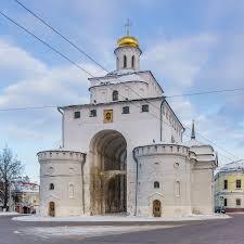 <b>Золотые ворота</b> (Владимир) — Википедия