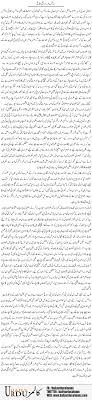 essay on role of media in the election 2017 in urdu related post of essay on role of media in the election 2017 in urdu