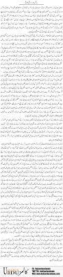 essay on role of media in the election in urdu related post of essay on role of media in the election 2017 in urdu