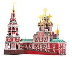 <b>3D</b>-<b>пазл CubicFun</b> Рождественская церковь (MC191h... — купить ...