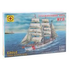 <b>Сборная модель</b> «Трёхмачтовый барк — Игл» (<b>658575</b>) - Купить ...
