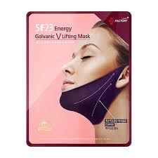 Гальваническая <b>маска Skin Factory</b> SF23 Energy Galvanic V Lifting ...