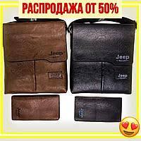 Мужские <b>сумки</b> и барсетки в Беларуси. Сравнить цены, купить ...