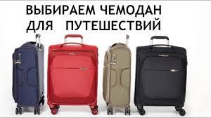 чемодан детский okiedog тролли зайка 86113