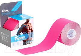 <b>Tmax Synthetic</b> Pink / 423334 (розовый) Кинезио <b>тейп</b> купить в ...