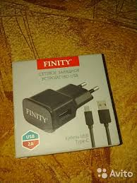 Сетевое <b>зарядное устройство</b> USB type-c кабель в ко - Бытовая ...