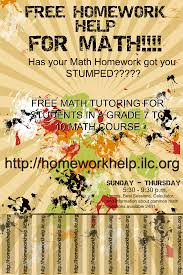 homework help and answers scientists in various fields seem to be interested in researching the importance of homework