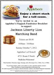 fundraising updates jackson liberty lion band applebee s pancake fundraiser flyer