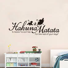 Best value <b>The Lion King Bedroom</b> – Great deals on The Lion King ...