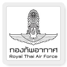 เปิดสอบทหารอากาศหญิง 2560 รับ 299 อัตรา วุฒิ ม.6/ปวช./ปวส./ป.ตรี/ป.โท