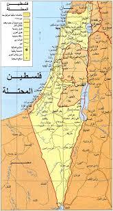 "نتنياهو يسعى قانون يشرعن ""يهودية images?q=tbn:ANd9GcTVJ6Wt6-Mng36cSj_Kzpjq_5pyX8k6FcdRWqGhDpiCN-DAxHCy"