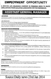 assistant general manager tayoa employment portal job description