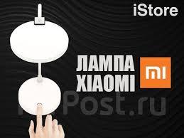Беспроводная <b>настольная лампа Xiaomi Coowoo</b> U1 Minimal ...