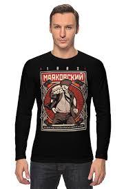Лонгслив <b>Маяковский</b> #978267 от Easy-store по цене 1 573 руб. в ...