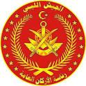 قسم الجيش الوطني الليبي
