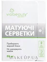 Via Beauty - <b>Матирующие салфетки для лица</b> 80шт: купить по ...