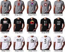 <b>Custom</b> Martial Arts Logo <b>Design</b>- Asian Theme <b>Design</b>, <b>Custom</b> ...