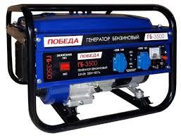 <b>Бензиновый генератор Победа ГБ</b> 3500 (2800 Вт) — купить по ...