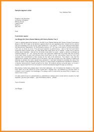 sample appeals letter itemplated sample appeals letter sap appeal letter sample 26625863 png