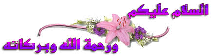 ♥♥الآن فقط انت صديقتي♥♥ images?q=tbn:ANd9GcT