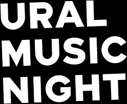 UMN 2020 | Ural <b>Music</b> Night