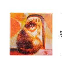 <b>ANG</b>- 99 <b>Магнит</b> ''Абырвалг'' 10х10 — купить в интернет-магазине ...