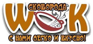 <b>Казан</b> алюминиевый толстостенный купить дешево в Москве ...