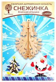 <b>Wooden toys пазл wooden toys</b>: цены от 116 ₽ купить недорого в ...