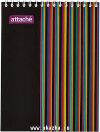 "<b>Attache Блокнот</b> ""<b>Attache</b>"" спираль, A5, 40 листов, клетка в ..."