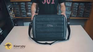 <b>Sotra 3D органайзер</b> в багажник автомобиля. Размер 46 х 30 х 31 ...