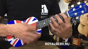 <b>Укулеле</b>-сопрано <b>FABIO XU21</b>-<b>11D</b> UK FLAG - YouTube