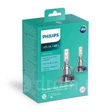 Светодиодные <b>лампы Philips Ultinon LED</b> H7 +160% 6200K ...