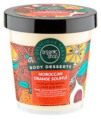 Organic Shop <b>крем Суфле для тела</b> антицеллюлитное Moroccan ...