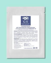 Купить <b>тканевую маску для проблемной</b> кожи от компании GS ...