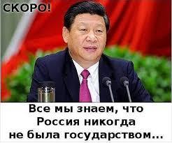 Китай поддерживает Украину в вопросах территориальной целостности, - посол КНР - Цензор.НЕТ 6324