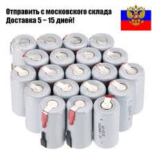 Popular Battery Subc-Buy Cheap Battery Subc lots from China ...