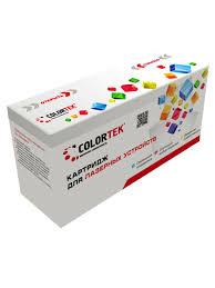 Драм <b>картридж</b> KX-FAD412A для принтеров Panasonic <b>Colortek</b> ...