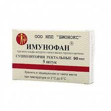 <b>Имунофан</b> свечи <b>ректальные 100</b> мкг 5 шт. - цена 535 руб ...