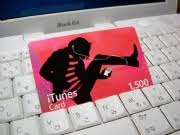 Hacked: $200 iTunes Gift Card for Only $2.60   TechHive