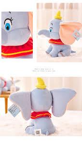 <b>Genuine Disney Dumbo Elephant</b> Plush Toys Stuffed Cartoon ...