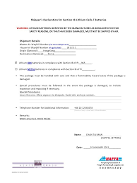 doc leave application format for office sick leave doc484484 leave application form for office maternity leave leave application format for office