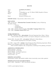 resume language for cashier equations solver cover letter good cashier resume sle best