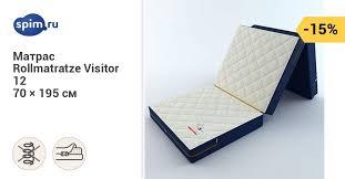 <b>Матрас Rollmatratze</b> Visitor 12 70х195 см — 9044 руб. — купить ...