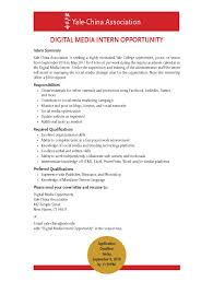 yale yale office internships arts internship digital media internship