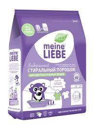 <b>Универсальный стиральный порошок</b> концентрат Meine Liebe ...