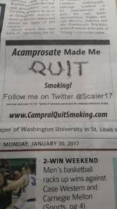 quit smoking campral