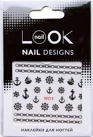 nailLOOK <b>Наклейка для ногтей Nail</b> stickers черные — купить в ...