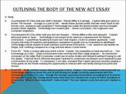 how to write the new act essay   youtube how to write the new act essay