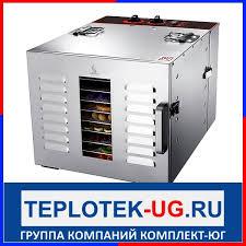 Дегидраторы <b>AIRHOT</b> купить, цена в Ростове-на-Дону ...